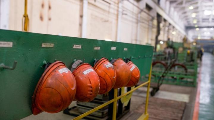 В Рыбинске встали 12 предприятий: что говорят власти