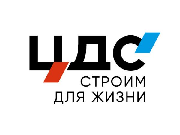 Группа компаний «ЦДС»
