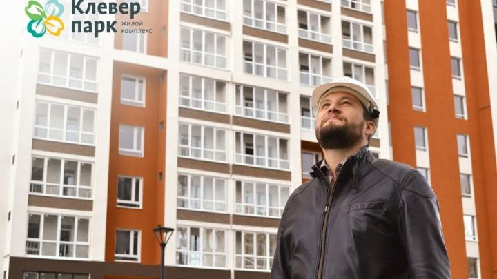 ЖК «Клевер парк» перед сдачей первого дома: интервью с генеральным директором