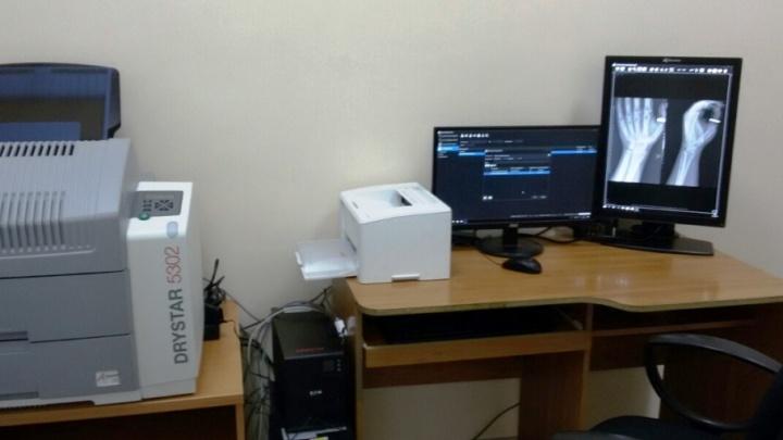 В ярославскую больницу купили рентген-аппарат за семь миллионов рублей