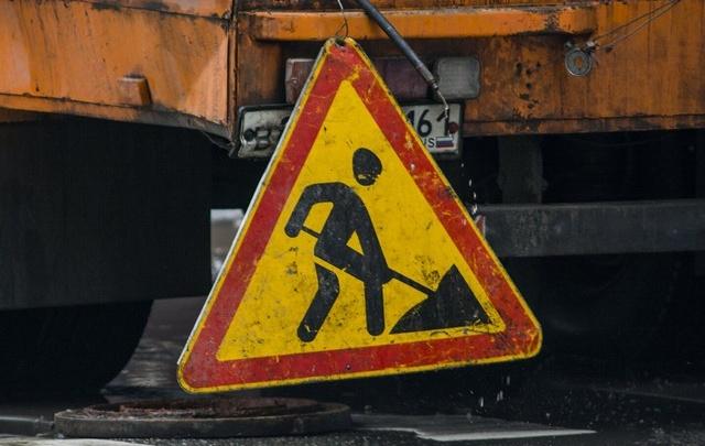 В Ростове из-за коммунальных работ ограничат движение на нескольких улицах