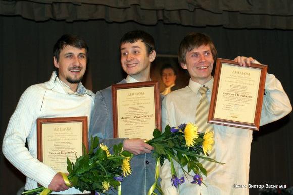 Лауреаты Премии им. В.И.Стржельчика - 2010