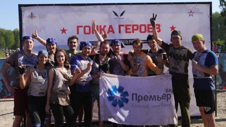 Сибирский характер: как брокеры становятся героями