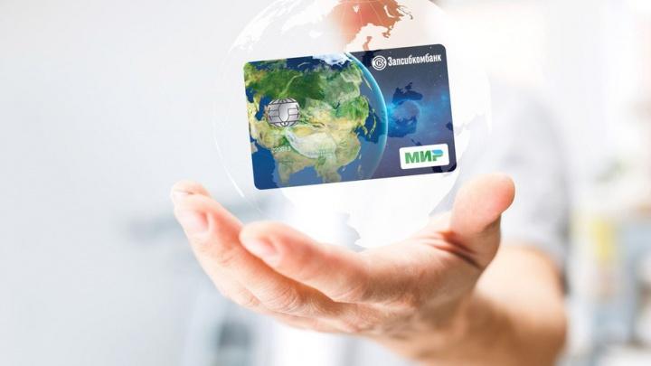Безопасность оплаты в интернете картой «Мир» активно повышается