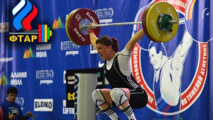 Чемпионат России по тяжелой атлетике впервые в истории пройдет в Ростове