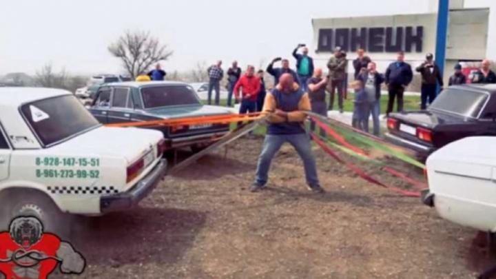 Идем на рекорд: донской силач Дмитрий Нагорный удержал шесть машин, тянувших его в разные стороны