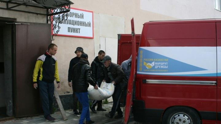 Тюменские казахи привезли в затопленный Ишим восемь тонн гуманитарной помощи
