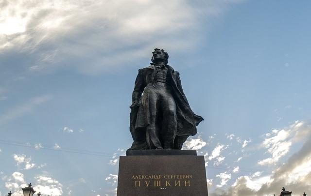 Памятник Пушкину в Ростове помоют и облагородят за полмиллиона рублей