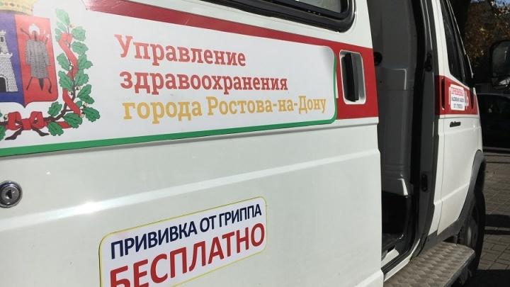 В торговых центрах Ростова сделают бесплатные прививки от гриппа