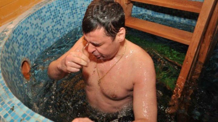 Ярославский губернатор окунулся в прорубь: куда на Крещение уехал Дмитрий Миронов