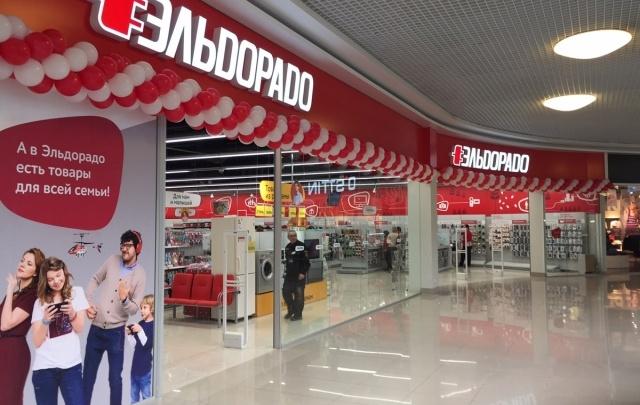 «Плюшки» от «Эльдорадо»: в ТК «Кольцо» открылся магазин федеральной сети бытовой техники