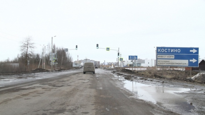 Назвали список дорог, которые отремонтируют в этом году в Рыбинске