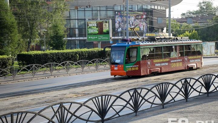Выходите из дома раньше: пермские трамваи стали двигаться медленнее
