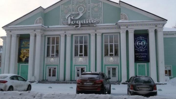 Северодвинскую «Родину» готовят к экспертизе о признании её культурным объектом
