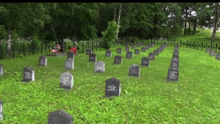 В Ярославской области изуродовали могилы солдат Второй мировой