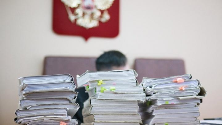 В Ярославле за аферу с акциями нефтяной компании женщину отправили в тюрьму