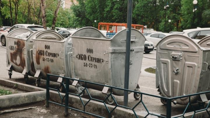 Тюменцы получают договоры от новой «мусорной» компании. Что это значит и нужно ли подписывать документы?