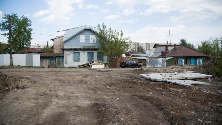 На северо-западе Челябинска для возведения высотки снесут ветхие дома