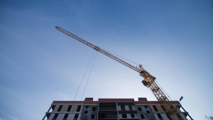 Цены на строящееся жилье в Тюмени упали на 8,5%