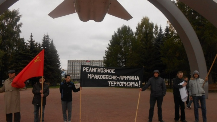 «Нас было мало, но посыл до власти дойдёт»: в Перми коммунисты вступились за «Матильду» и здравый смысл