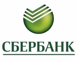 ЮЗБ Сбербанк получил 65 млн дистанционных платежей за 2012 год