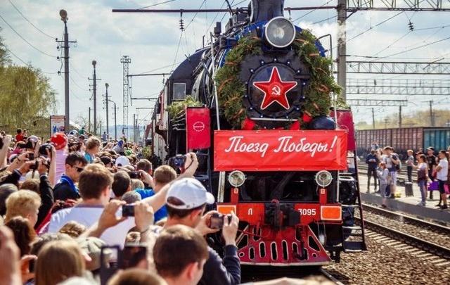 В Самару 2 мая приедет поезд Победы