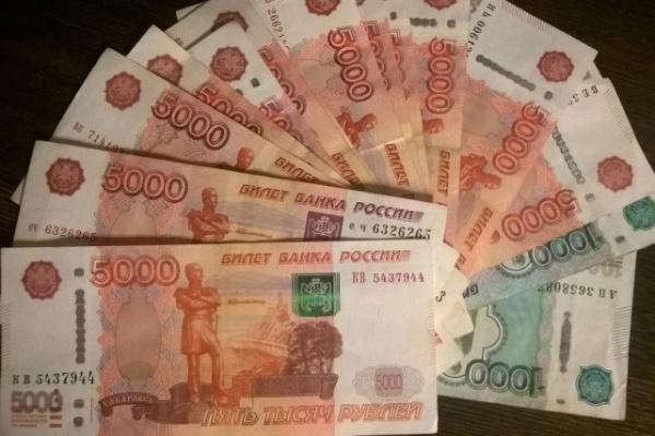 Речь идет о 95 миллионах рублей