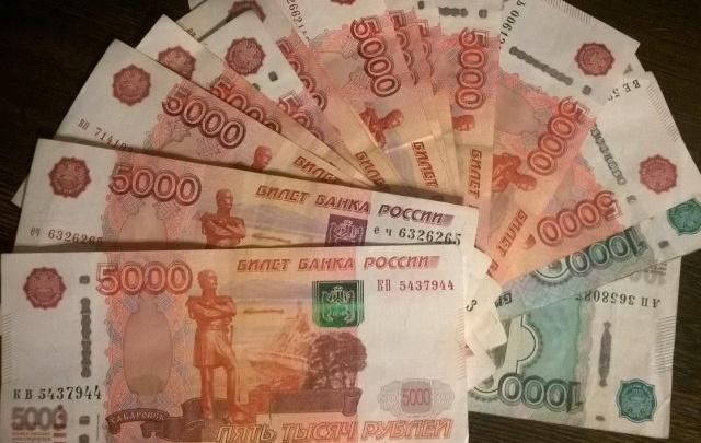 Ярославцы рассказали, сколько денег им нужно для счастья