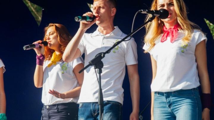 Архангельские студенты отметят начало учебного года в Петровском парке