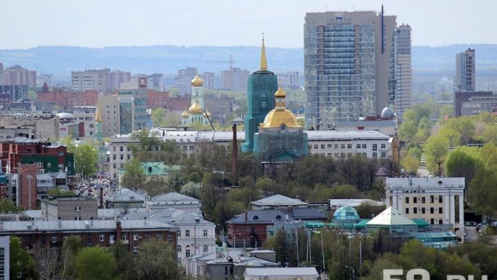 В Перми пройдут бесплатные экскурсии-квесты: публикуем места сбора участников