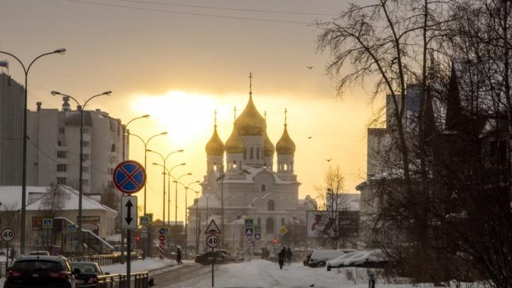 В четверг в Поморье ударят морозы до -17ºС