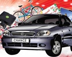 «Фаворит» предлагает накопить покупки на автомобиль