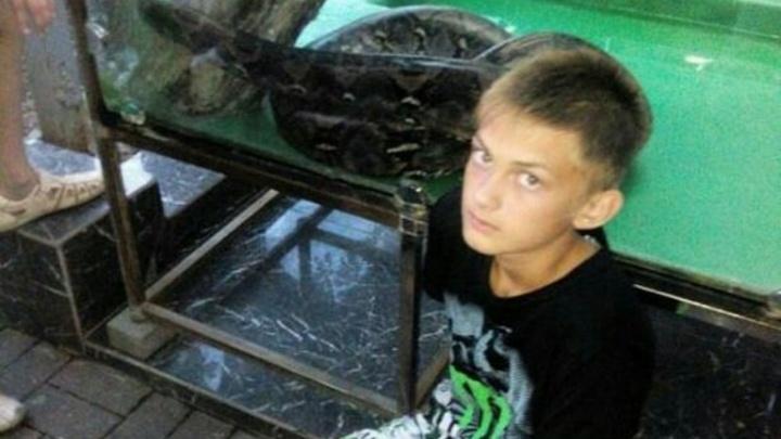 В Волгограде разыскивают пропавшего школьника