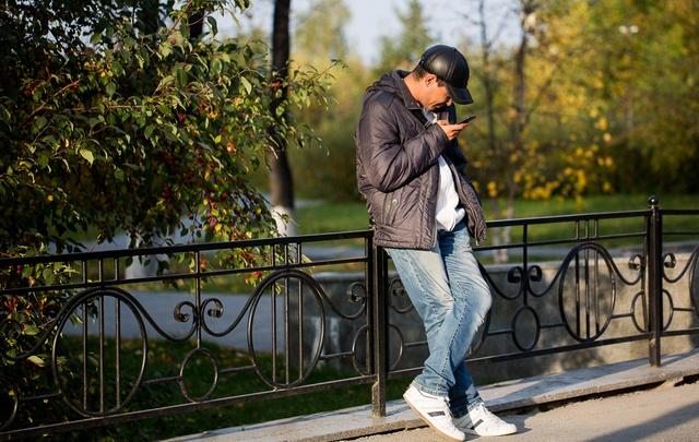 УРАЛСИБ обновил мобильный банк