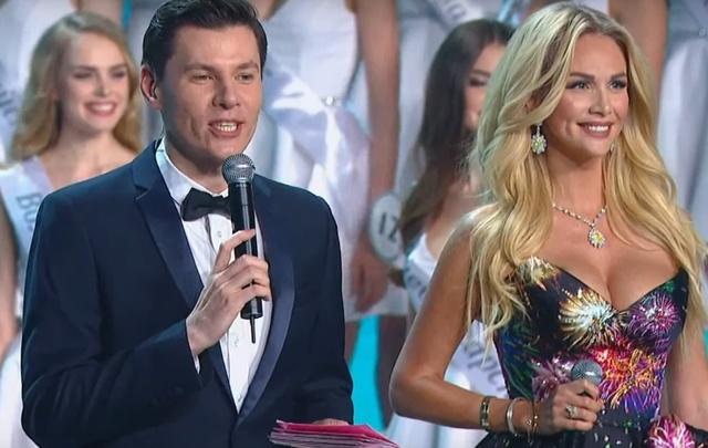 Тюменка Роя Байрамова не вошла в топ-20 финалисток конкурса «Мисс Россия»