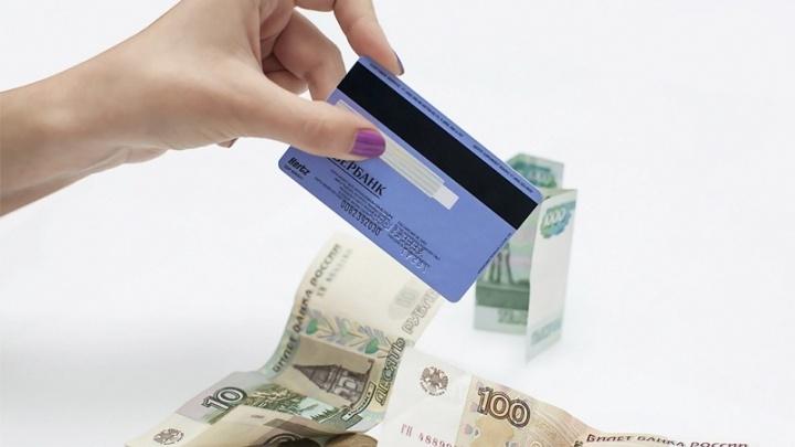 Челябинцы смогут рассчитываться за проезд банковскими картами уже в декабре