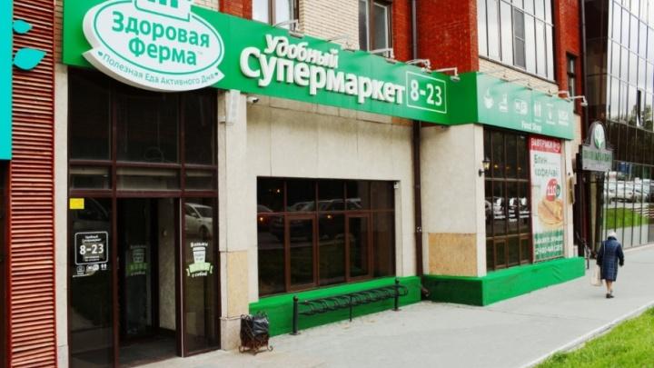 Конвейер афер: в Челябинске по делу «Здоровой фермы» отдали под суд 12 директоров
