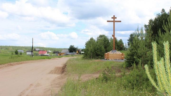 В Плесецком районе установили поклонный крест в память о жертвах репрессий