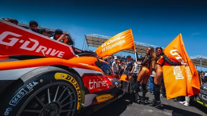 Большой гоночный уик-энд во Франции ждет российских автолюбителей