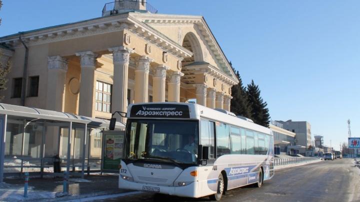 С вокзала на самолёт: власти Челябинска планируют возродить аэроэкспресс