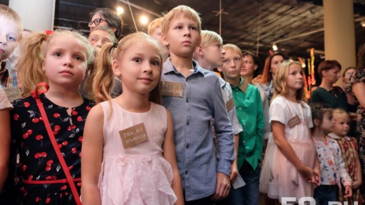 «Пермское доброе»: дети создали в Музее современного искусства выставку о том, что такое счастье