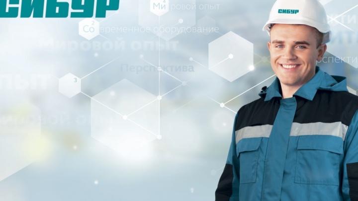 Освоение Сибири: «ЗапСибНефтехим» приглашает на работу пермяков
