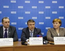 Депутатами Госдумы от «Единой России» хотят стать 27 человек