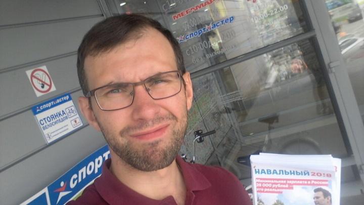 Агитсубботник в Тюмени: пять активистов штаба Навального доставлены в полицию
