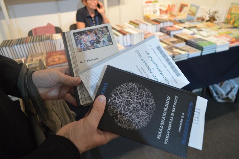 На редкость серьезный выбор: помимо детской и развлекательной литературы на ярмарке можно приобрети научные, глубокие издания