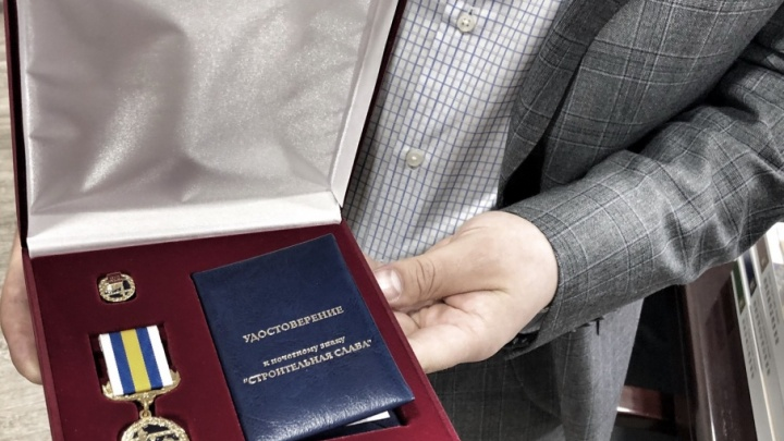Строительная слава: руководителя фонда капремонта Самарской области наградили почетным знаком