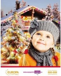 ТРК «Европа Сити Молл» объявляет новогодний фотоконкурс
