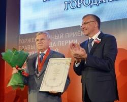 Николай Демкин стал Почетным гражданином Перми