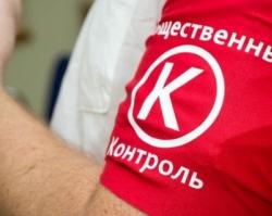 В Ярославле появятся общественные контролеры