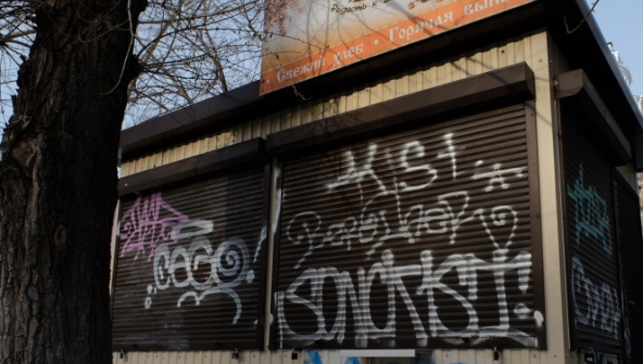 Власти запретили киоски на придомовых территориях. Чем это грозит жителям и что делать предпринимателям?